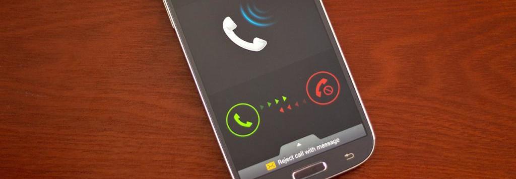 звонят на телефон